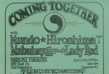 Mundo / In the 1970s, Pauley Ballroom on the UC Berkeley campus (as well as other venues in the San Francisco Bay Area) was the site of dances that attracted a largely Asian-American audience and featured bands comprised primarily of Asian-American musicians playing covers of soul hits of the time.   Reporter, Annie Nakao, of the San Francisco Chronicle wrote the article, Chinatown Garage Bands: Sunday, October 24, 2004: http://tinyurl.com/chinatown-bands
