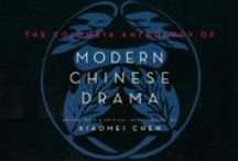 Weatherhead Books on Asia (Fiction)