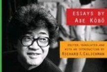 Weatherhead Books on Asia (Nonfiction)