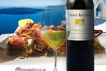 Best Greek Wines / Pictures of the best Greek wines