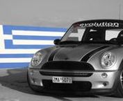 Mini Cooper Lover 2 / Λατρεύω τα Mini πάρα πολύ.  Love Mini Coopers.  Clubman, S, Cooper, ONE