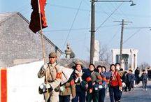 Cultural Revolution in Color (1966-1976) 文革罕见的彩色照片 / 纪录文化大革命的中国 1966-1976
