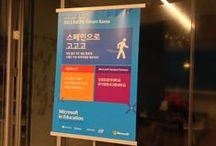PiL Forum 2013 / 2013.11.8 ~ 2013.11.9 서포터즈&'스페인으로 고고고!!!' 발표담당