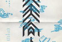 Tunho's Design