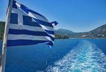 I ♥ Greece