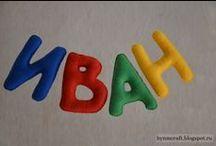 Kids - Alphabet. Алфавит. Чтение