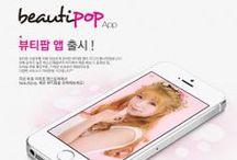 BeautiPop app