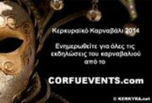 KERKYRA.net | Events / Ο Οδηγός Εκδηλώσεων της Κέρκυρας