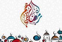 لوحات  ورسائل رمضانيــــة / كل عام وانتم بخير .. اللهم بلغنا رمضان ثم اعنا على صيامه وقيامه