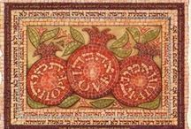 Pomegranates/ Rimonim in art