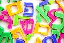 Holy Language / Hebrew