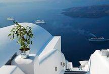 Ελλάδα μου / Η πιο όμορφη χώρα στον κόσμο.