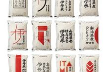 Packaging / ~ The very beautiful and inspiring packaging designs of all kind and content ~