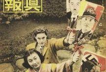 Japan Empire