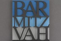 Bar Mitzvah Invitations Stationery / Discount custom printed Bar Mitzvah invitations professionally printed!