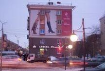 Наружная реклама в Омске / Размещение наружной рекламы, изготовление наружной рекламы, монтаж наружной рекламы, дизайн, яндекс директ, маил рассылка.