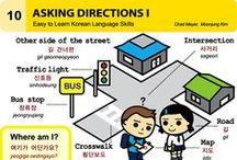 Korean learning tips