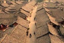 memory from China