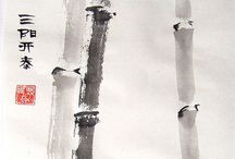 Brush and ink / sumi-e, chinese painting