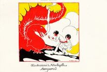 LEO E LIA (1929) / LEO E LIA. Storia di due bimbi italiani con una governante inglese |  Laura ORVIETO | ill. Marina BATTIGELLI | Firenze | Bemporad | 1929