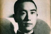 Yukio Mishima / by Sukram Ztireats