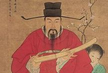 Song Dynasty (960–1279 AD)