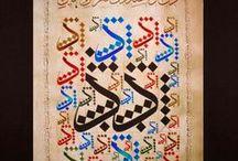 B-islamic calligraphy