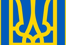 Ukranian Coat of arms / Here you will see lots of coat of arms related to Ukrain