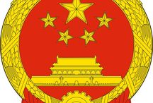 Chinese Coat of Arms / Here ou will see the coat of arms related to China And Taiwan