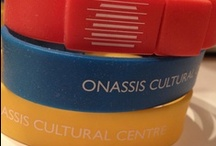Onassis Cultural Centre Athens / Stegi Grammaton & Texnon / The warmest culture spot in Greece plus the best place to work, on earth :)