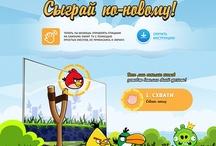 Angry Birds on Smart TV / www.samsung.com/ru/microsite/angrybirds/index.html