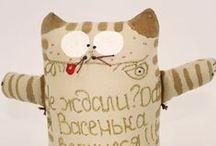 Блудливый Кот / Имя: Блудливый Кот Цена : 500 руб Дата рождения : 08.01.14 Место рождения : г.Саратов Материал : Лен Наполнитель : Холлофайбер Размер : 23 см  Срок изготовления : 3 дня http://www.livemaster.ru/carnage