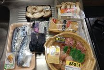 Mrs. N's Japanese kitchen / My personal photo collection of our modest Japanese farm food meals ( and possibly some not so Japanese). No links- just pictures.
