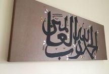 Paintings / by Fatimah Hayat