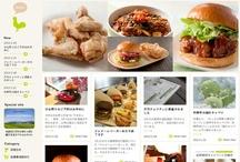 web_Design_gourmet