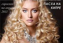 18. Mode: Karelea Mazzola / Karelea Mazzola ist ein russisches Model / Geb.1989 in Brjansk, Russland