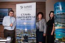 Event - Luxury Media Group / Собственные мероприятия Luxury Media Group