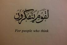 Islam الإسلام / by Amr Hashim