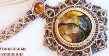 AleksArt - Unique jewelry with natural stones, my work / AleksArt  Уникальные украшения с натуральным камнями - мои работы