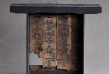 Asian objects, new and old