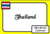Country: Thailand / Ideas, information and activities about the country of Thailand to use in the classroom.