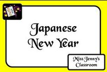 Event: Japanese New Year / Ideas for teaching students about the Japanese New Year.