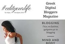 edit your life / online magazine http://issuu.com/edityourlife