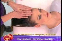 MFDAYSPA το απόλυτο κέντρο αισθητικής ! / Όταν η προηγμένη τεχνολογία υπηρετεί την υγεία την ευεξία και την ομορφιά!