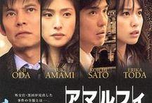 邦画(Japanese film)