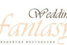Wedding fantasy workshop