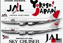 Japan Air Lines, JAS, ANA