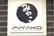 Ginza Miyako / Restaurant