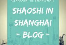 """Shaoshi in Shanghai   Blog / Auf meinem Blog """"Shaoshi in Shanghai"""" nehme ich Euch mit auf meine Reisen und Ausflüge in meiner Wahlheimat China (Schwerpunkt: Shanghai, Jiangsu, Zhejiang, Beijing) und gebe Euch einen Einblick in die chinesische Kultur und die chinesische Sprache. Schaut doch mal vorbei: http://littlebigasia.wordpress.com"""