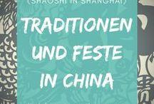Chinesische Traditionen und Feste / In dieser Rubrik findet ihr Wissenswertes rund um chinesische Traditionen und Bräuche sowie interessante Informationen zu chinesischen Festen wie das Neujahrsfest, Mondfest oder Drachenbootfest.